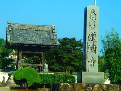 道樹寺の建物その他