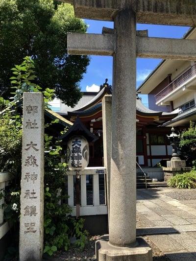 大森神社の建物その他