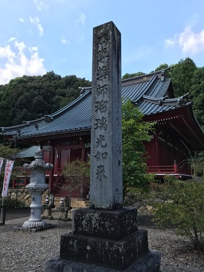 大福寺(静岡県)