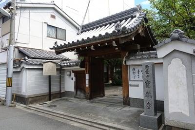 宝蔵寺の山門