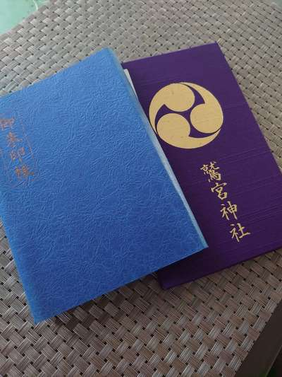 鷲宮神社の御朱印帳