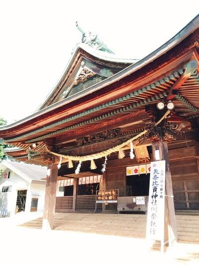 見付天神矢奈比賣神社(静岡県)