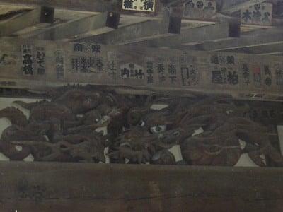 浄光明寺(神奈川県)