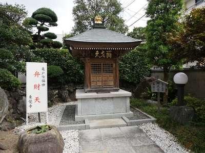 東覺寺(東京都)