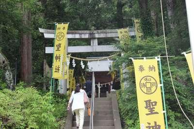 聖神社(埼玉県)