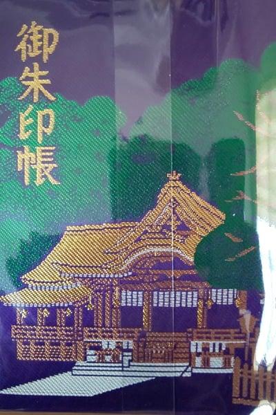 大神神社の御朱印帳