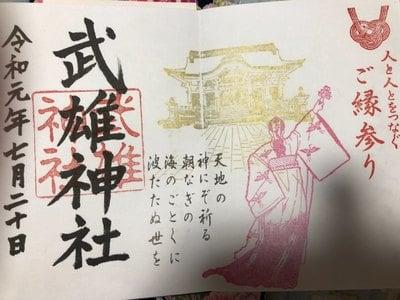 武雄神社(佐賀県)