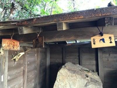 舟島神社の絵馬
