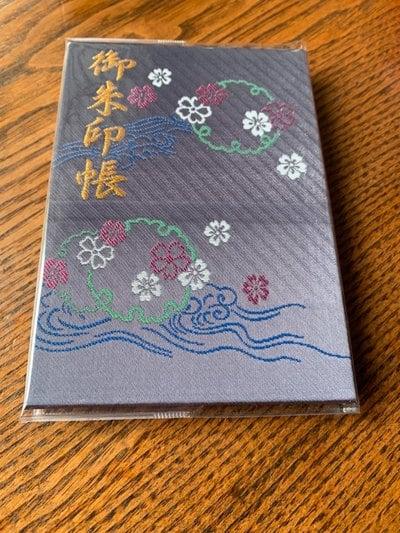 宝登山神社の御朱印帳