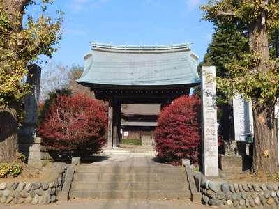 正福寺(東京都)