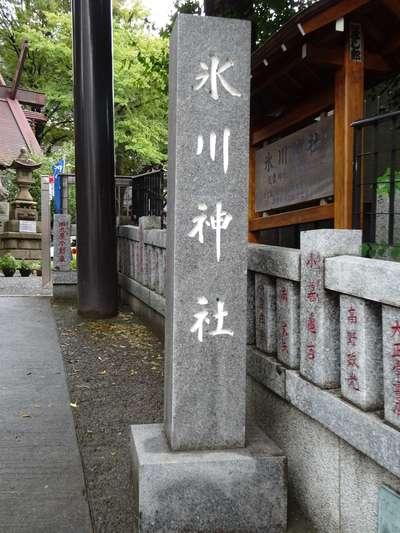 高円寺氷川神社(東京都)