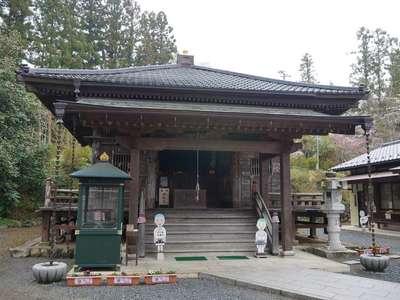 光智山法泉寺の本殿