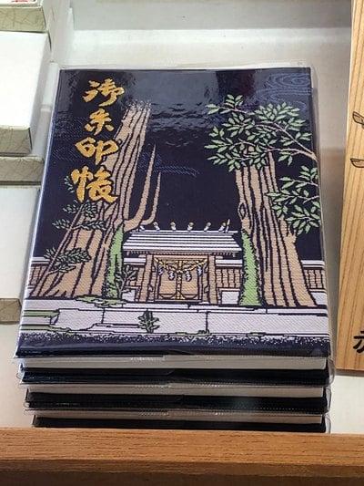 赤城神社の御朱印帳