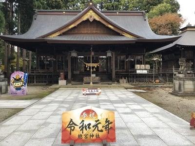 總宮神社(山形県)