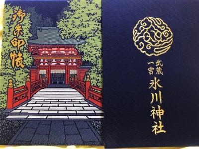 武蔵一宮氷川神社の御朱印帳