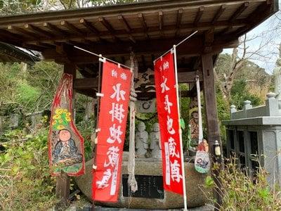 正林寺の地蔵