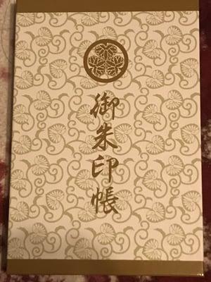 芝東照宮の御朱印帳