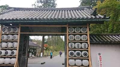 瑞巌寺(宮城県)