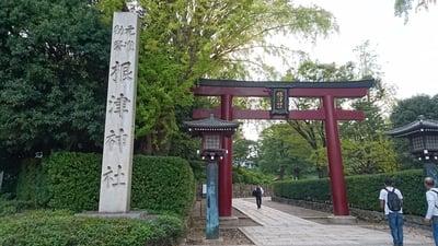 根津神社(東京都)