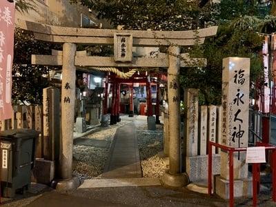 新世界稲荷神社(大阪府)