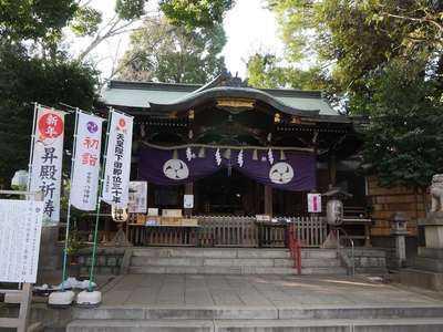 中目黒八幡神社の本殿
