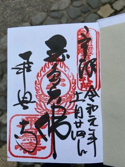 飛鳥寺(奈良県)