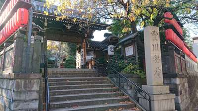 豊川稲荷東京別院(東京都)