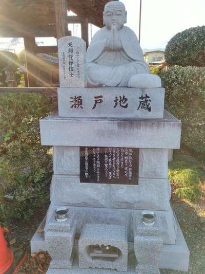 龍澤寺の地蔵