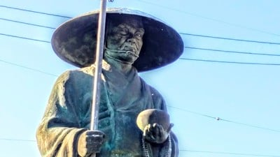 彼岸山 極楽寺の像