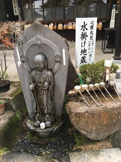瑠璃光寺の地蔵