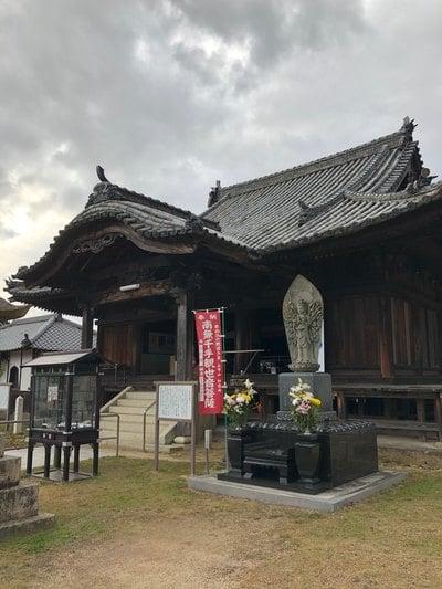 餘慶寺の本殿