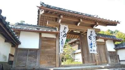 禅幢寺の山門