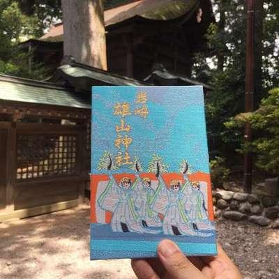 雄山神社前立社壇の御朱印帳