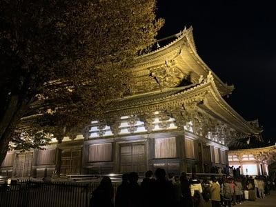 東寺(教王護国寺)の本殿
