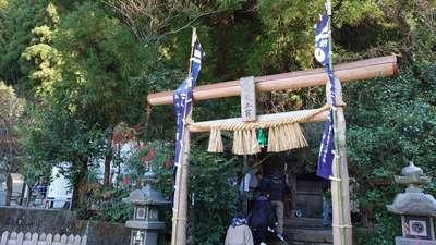 荒立神社(宮崎県)