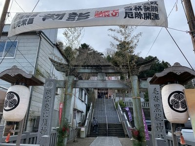 毛谷黒龍神社の鳥居