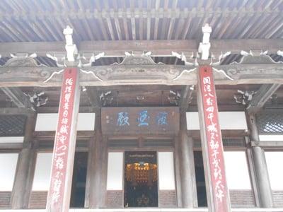 最乗寺の本殿
