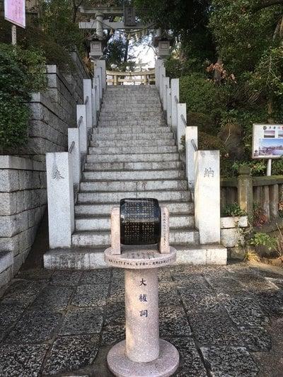 多摩川浅間神社の建物その他