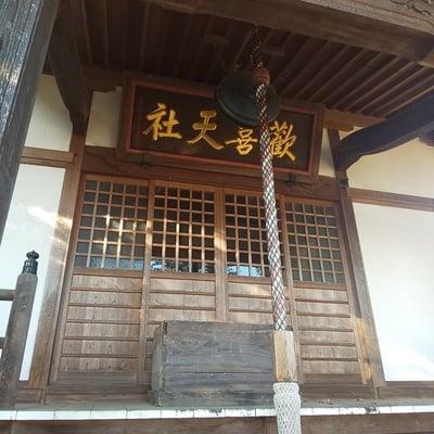 満願寺の本殿