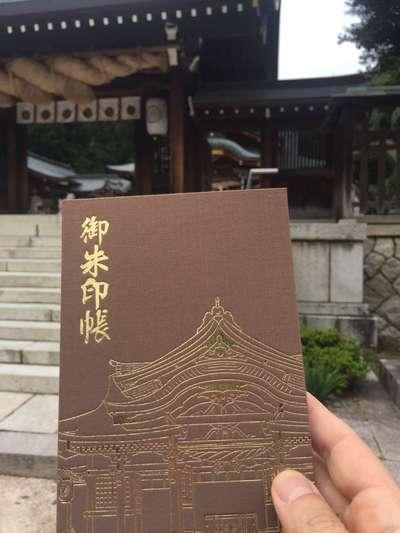 速谷神社の御朱印帳