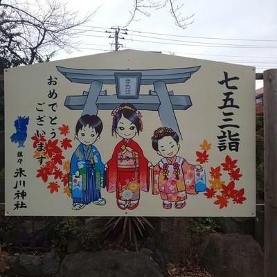 鎮守氷川神社の七五三参