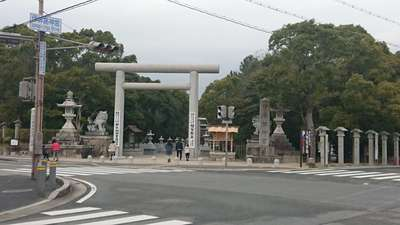 伊弉諾神宮(兵庫県)