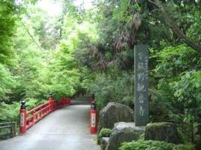 今熊野観音寺(京都府)