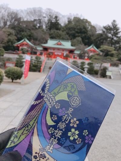 足利織姫神社の御朱印帳