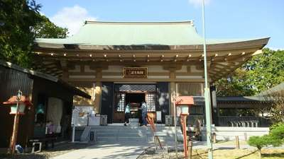 観自在寺の本殿