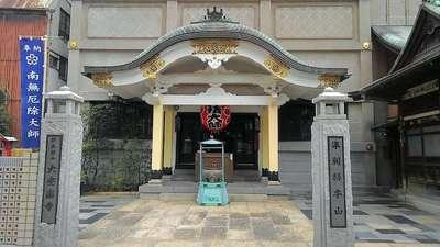 大安楽寺の本殿