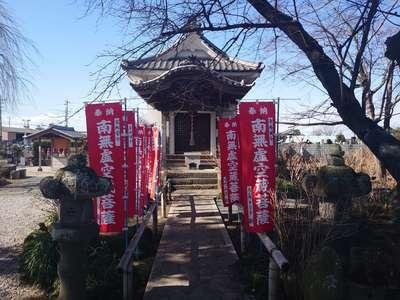 能護寺の本殿