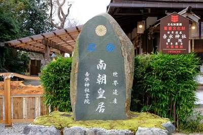 吉水神社の建物その他