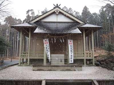 人穴浅間神社の本殿