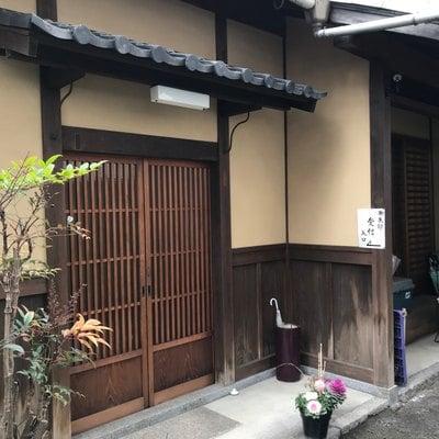 本光寺(京都府)